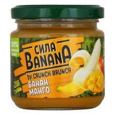 Crunch Brunch, Сила Banana (Банановый джем), 200 г